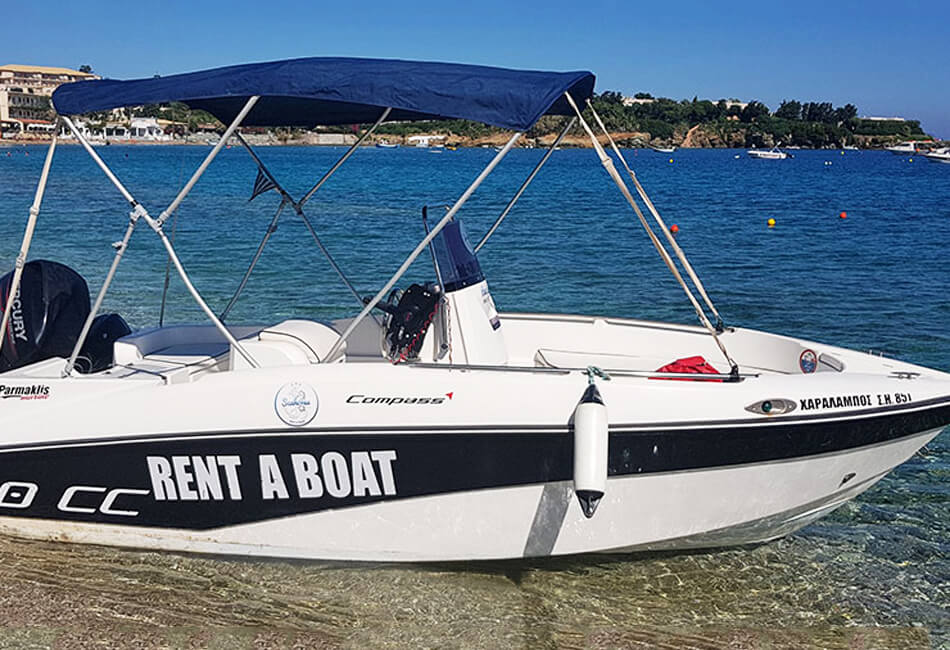 14.9 ft Compass 150cc Fishing Powerboat
